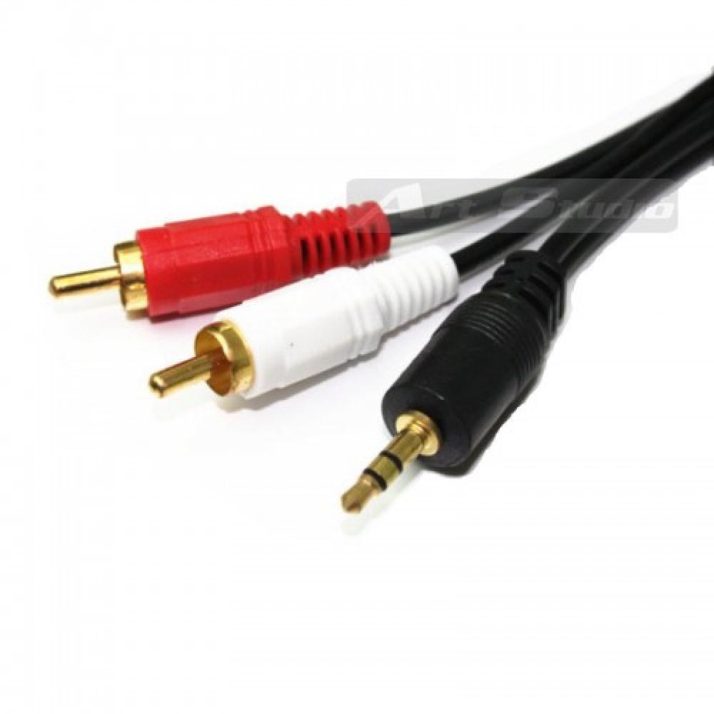 כבל PL 3.5 - RCAX2 אורך 1.5מ.