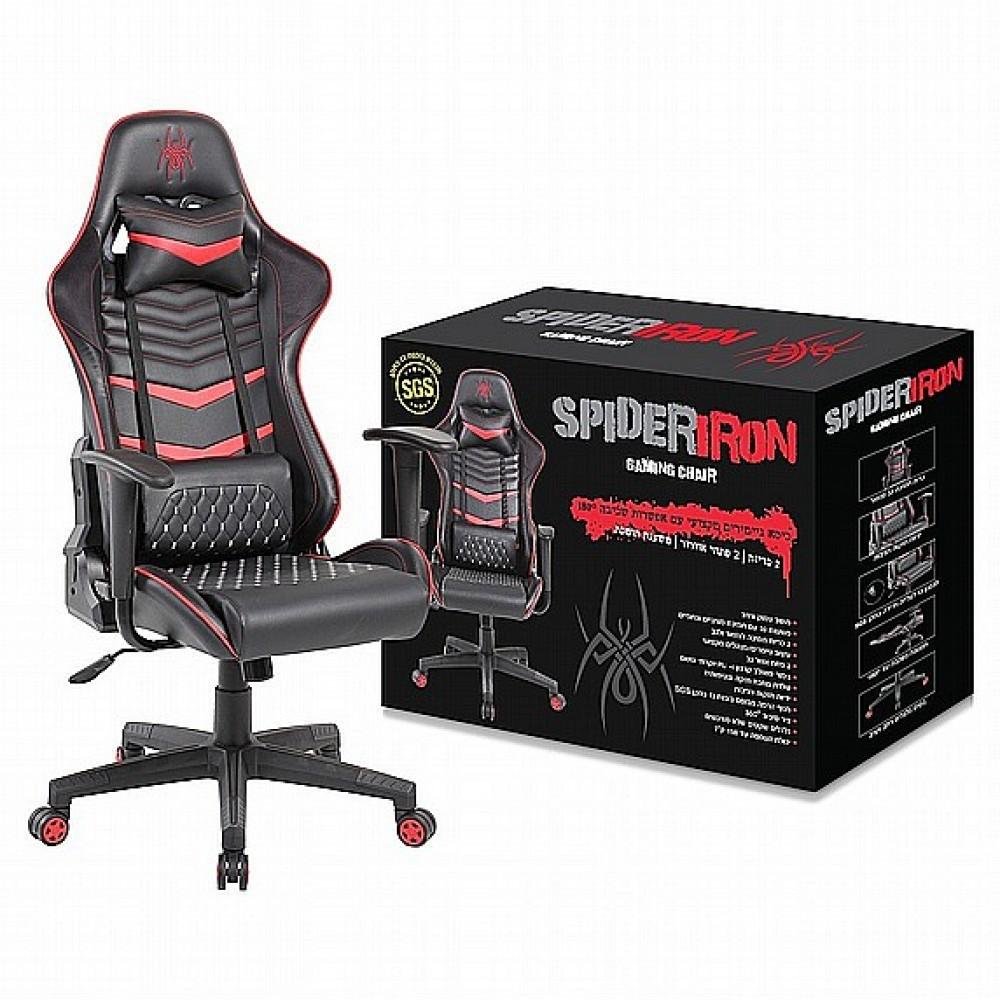 כיסא גיימינג מבית Spider Iron
